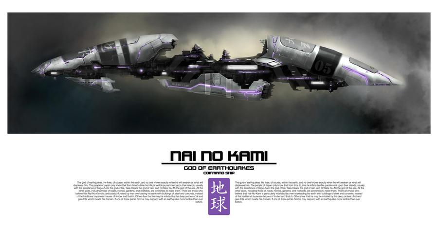NAI NO KAMI by Baranha