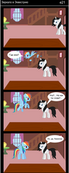 Mirror to Equestria (e21) by Agrol