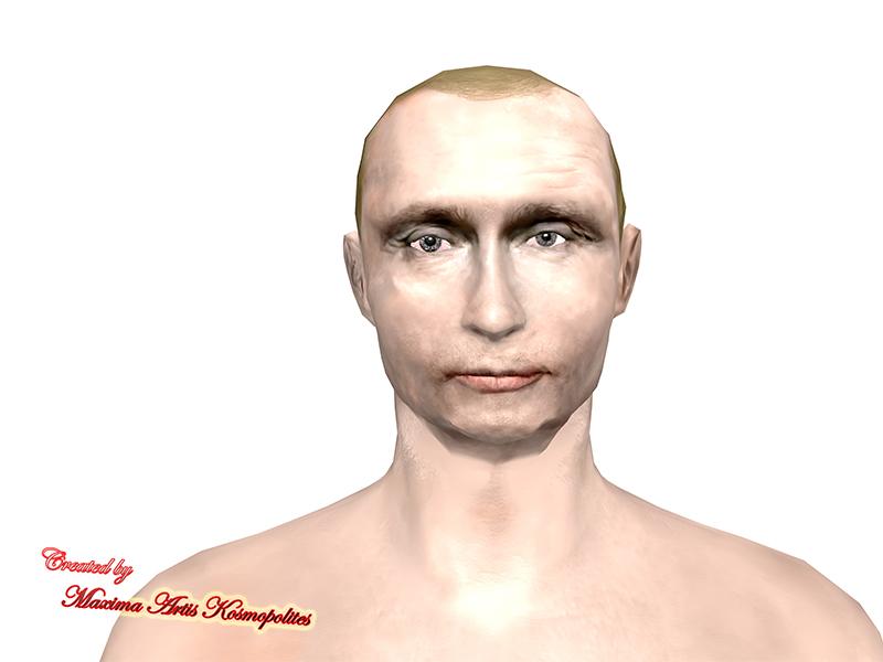 Czar of Russia