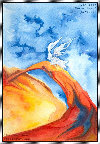 HERO:Between the Earth and Sky by nylvatheel