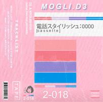 D3 E Mogli k7