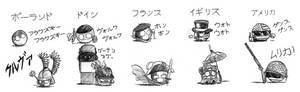 Polandball sketches
