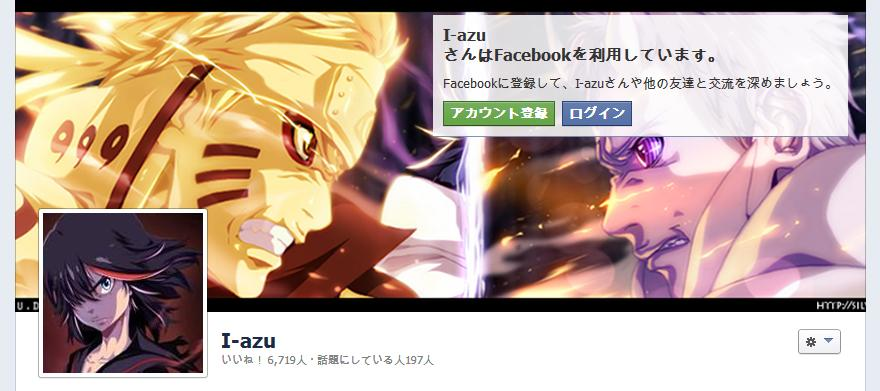Follow me at Facebook! by i-azu