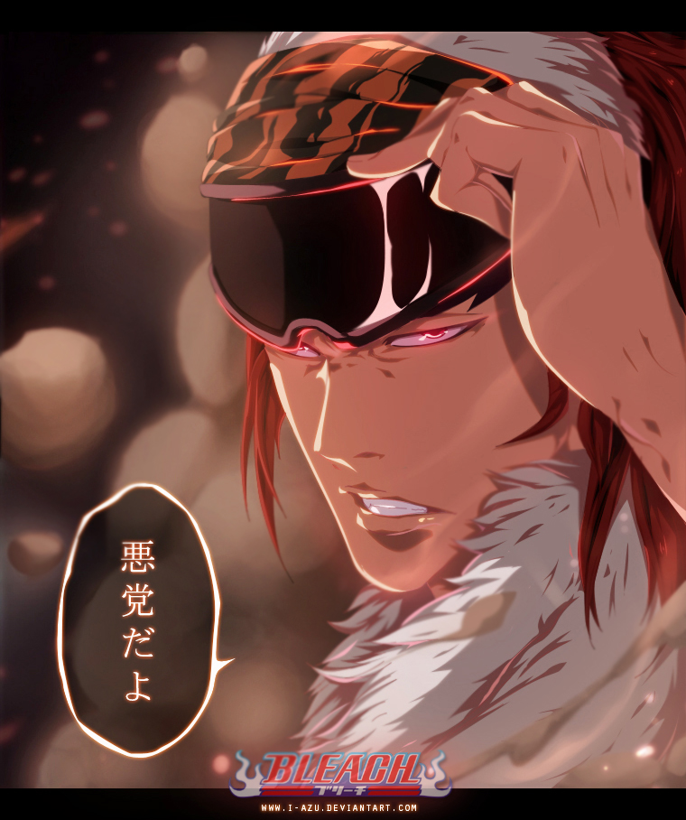 bleach 561 - Im a Villain by i-azu