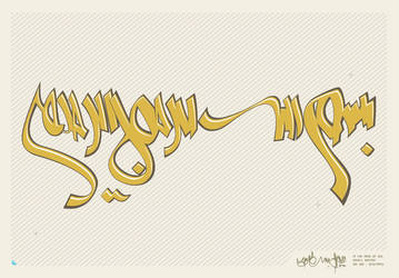 in-the-name-of-god-II by soheyl