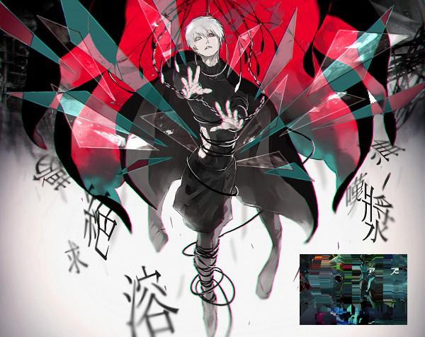 Kaneki Ken by chubbzeh