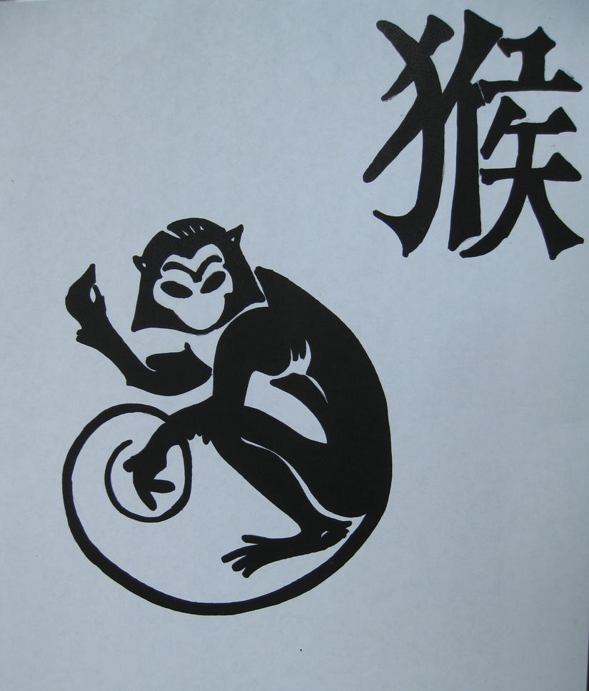 chinese zodiac monkey tattoo by blue december sky on deviantart. Black Bedroom Furniture Sets. Home Design Ideas
