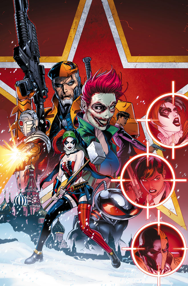 New Suicide Squad 2 cover by BlondTheColorist