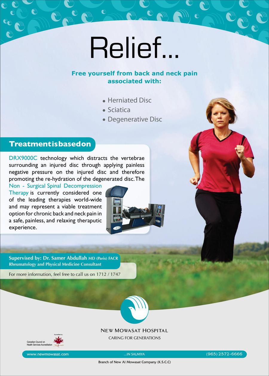 Mowasat Hospital - DRX Poster - 01 ENG by vx7