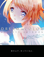 Dream in Color Charity Artbook Preview by Blizz-Mii