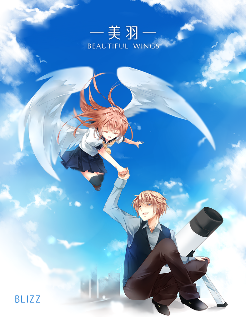 Miwa: Beautiful Wings Cover (new manga) by Blizz-Mii