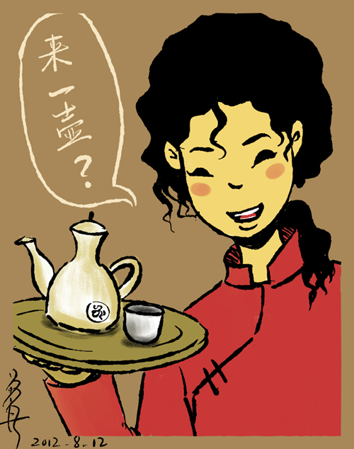 a pot of tea by DanaZeng