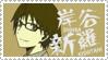 Durarara 2 by princess-femi-stamps