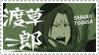 Durarara 8 by princess-femi-stamps