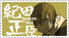 Durarara stamps 17 by princess-femi-stamps