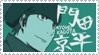 Durarara 19 by princess-femi-stamps