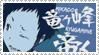 Durarara 24 by princess-femi-stamps
