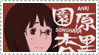 Durarara 27 by princess-femi-stamps