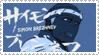 Durarara 29 by princess-femi-stamps