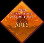 2020 EBIS - Gift of Ares Token