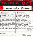 Mixtape-japan Indie