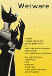 Wetware - poem