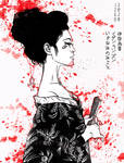 Death - Izanami no Mikoto