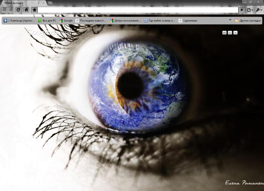 eye by tochpcru