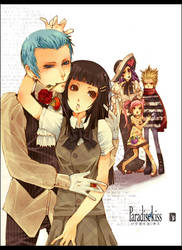 PARADISE KISS x by Starlight-Usagi
