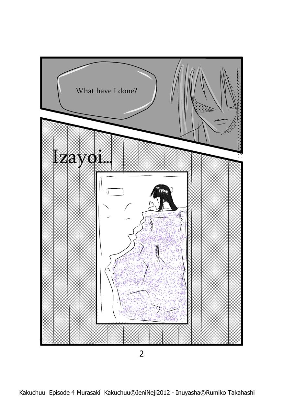 Kakuchuu - Doujinshi - Chap 4 - Page 2 by JeniNeji