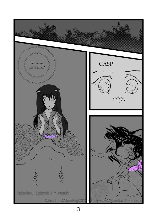 Kakuchuu - Doujinshi - Chap 4 - Page 3 by JeniNeji