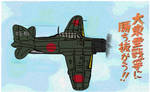 Zero Fighter Japanese Propaganda Poster