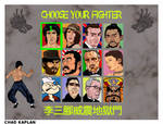 'The Dragon Lives Again' Video Game
