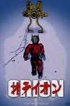 NEW GODS Orion AKIRA poster mashup