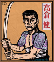 Ken Takakura by LeevanCleefIII