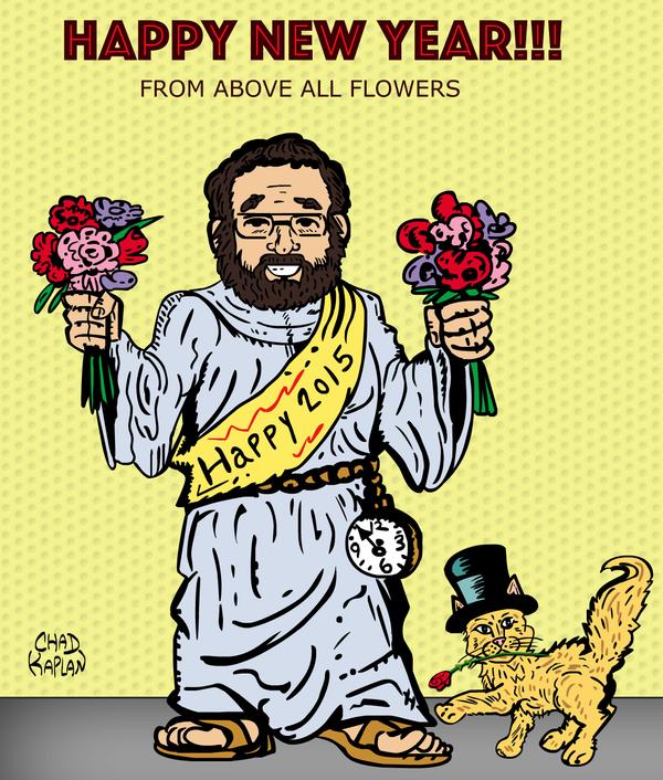 Happy New Year from AAF by LeevanCleefIII