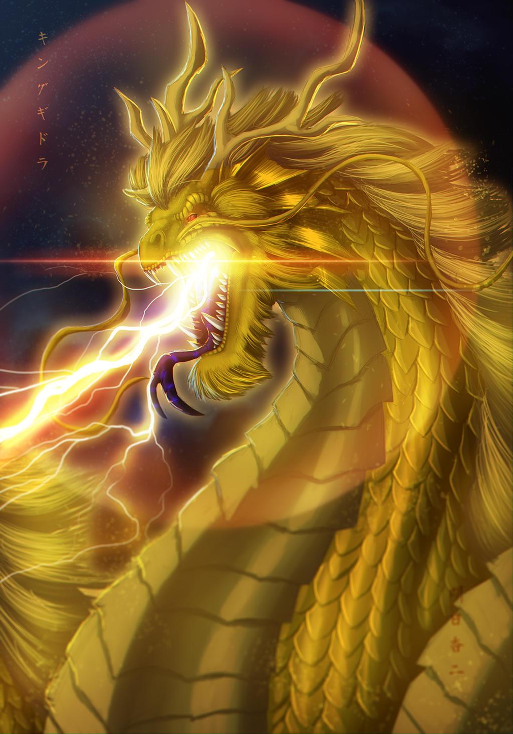 King Ghidorah Redesign by Ghostwalker2061 on DeviantArt