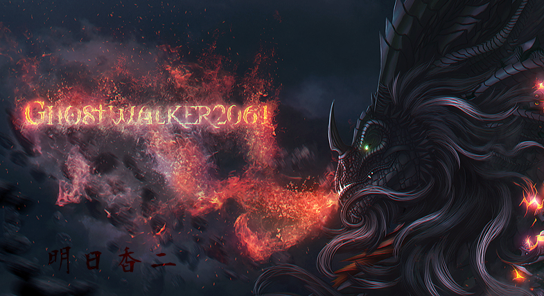Ghostwalker2061's Profile Picture