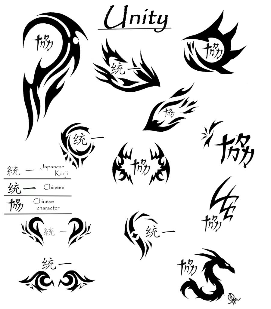 Unity Tattoo Designs 1 By Dahdtoudi On Deviantart