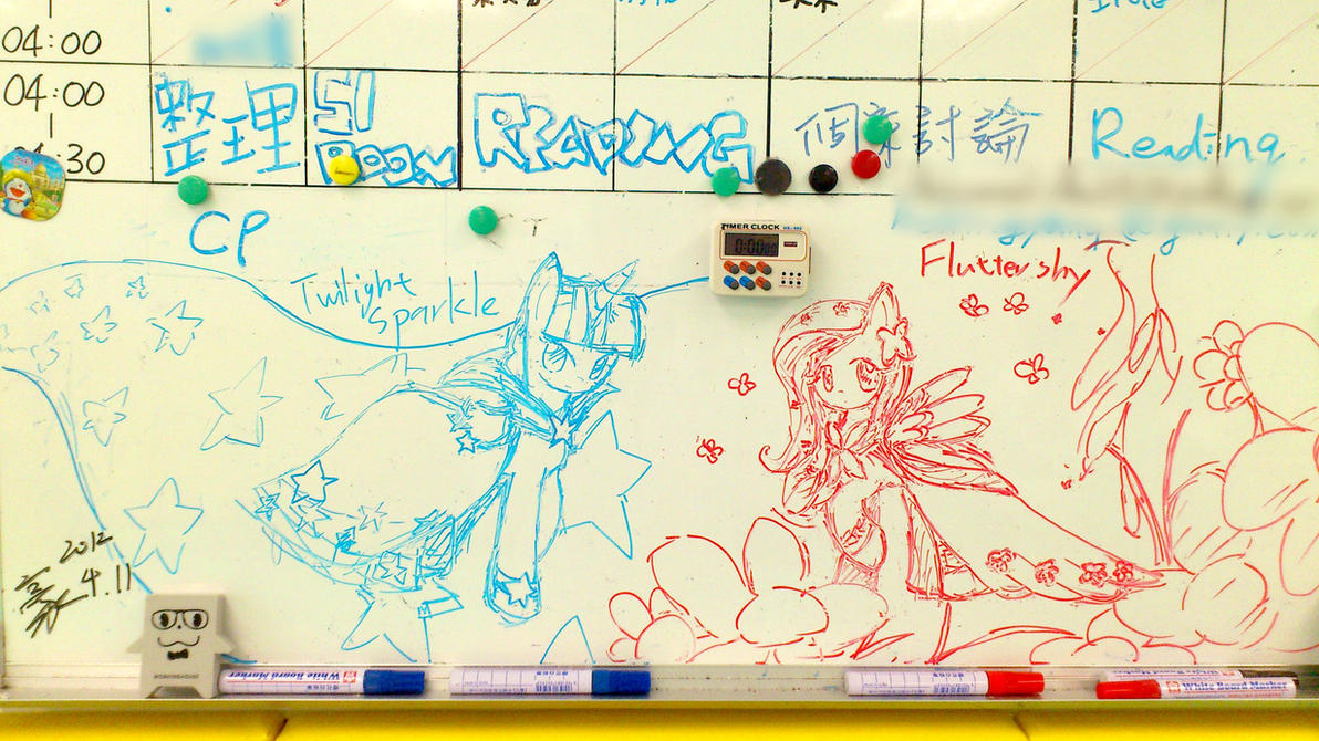 Doodles on whiteboard pony by howxu on deviantart for Cute whiteboard drawings