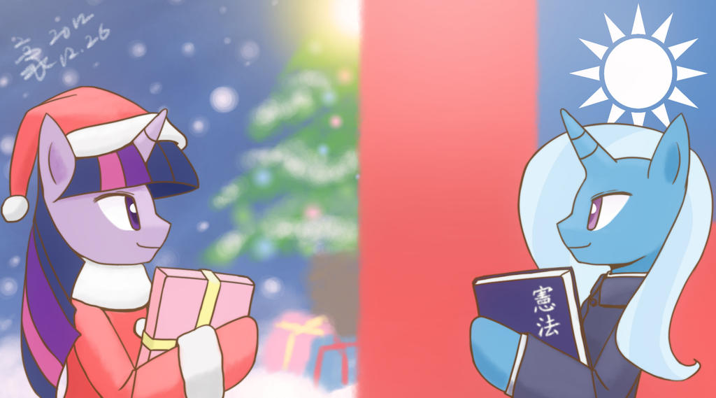 Christmas V.S Constitution Day by HowXu