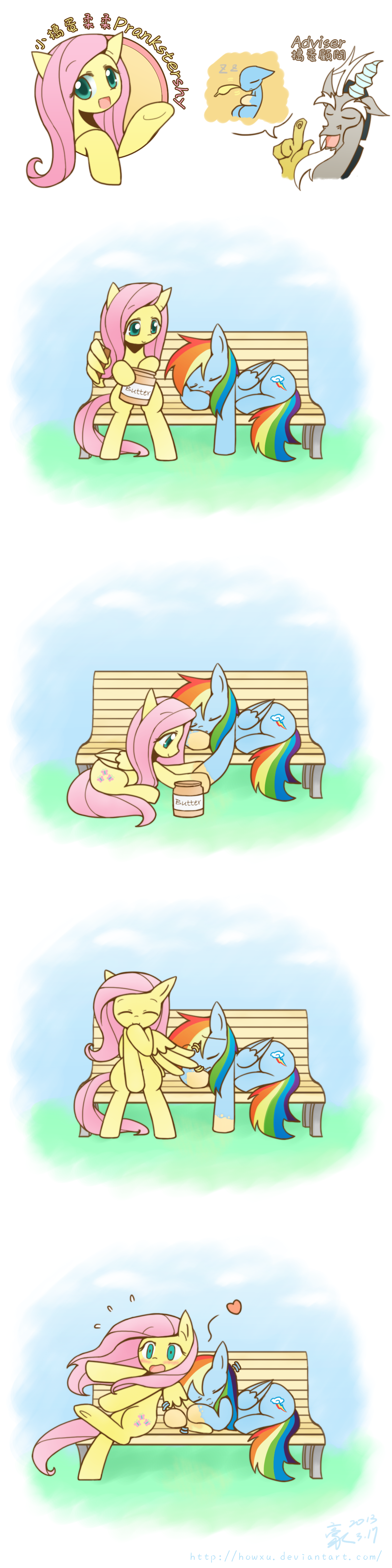 PranksterShy RainbowDash by HowXu