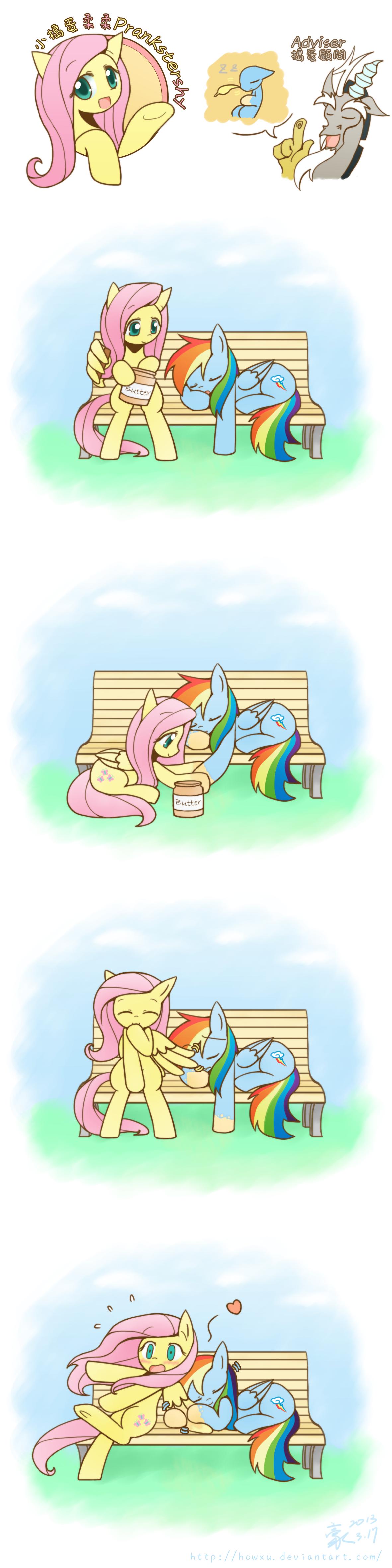 PranksterShy RainbowDash by HowXu