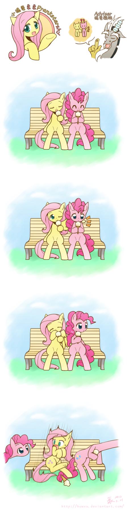 PranksterShy PinkiePie by HowXu