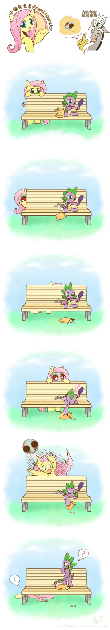 PranksterShy Spike by HowXu