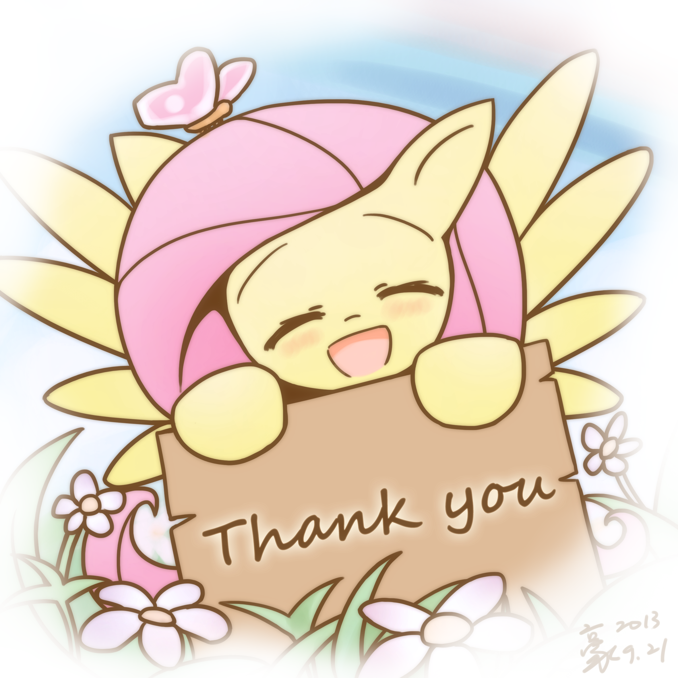 Thankshy by HowXu