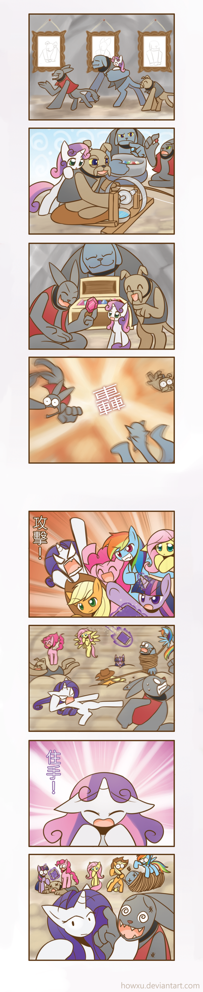 A dog and a filly show p4 Chinese by HowXu