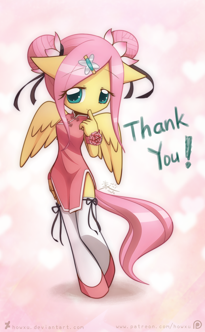 Weekly art#37 Thank You by HowXu
