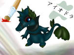 Feargarus fakemon nro 002
