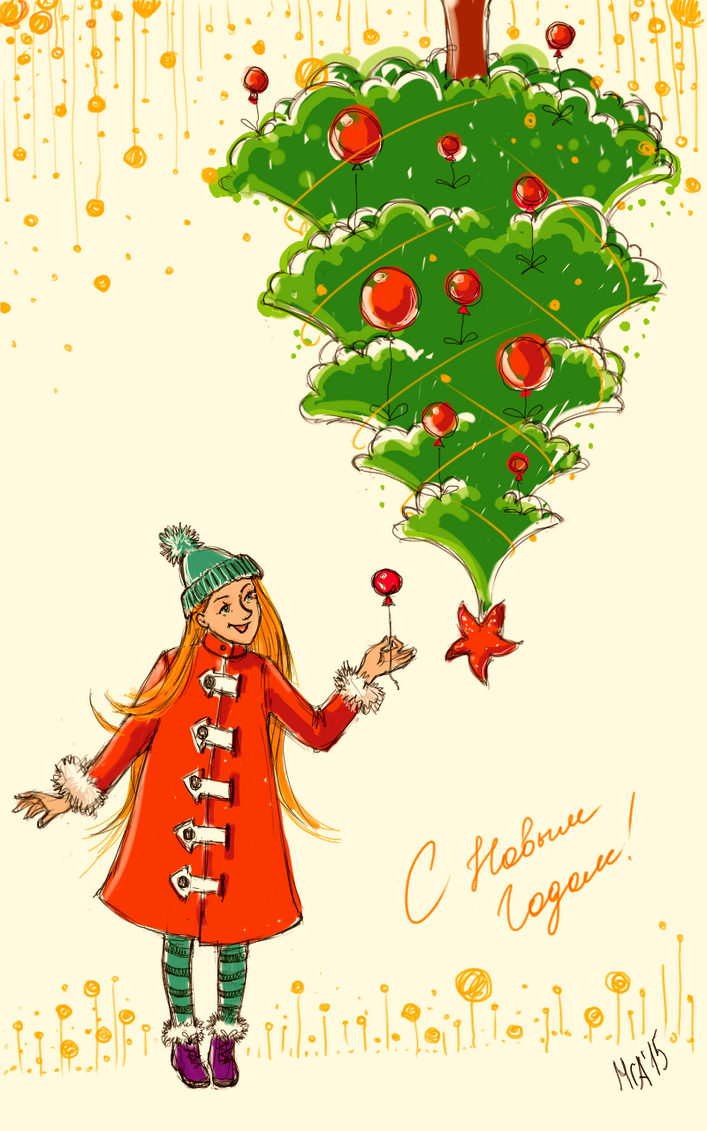 christmas tree by magefree